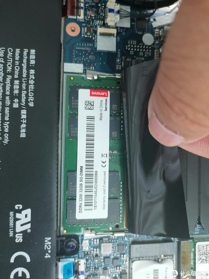 ThinkPad T14 amd 4750U笔记本开箱