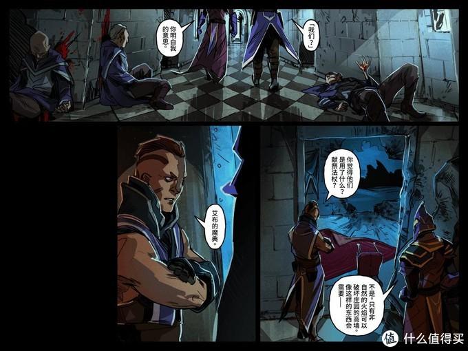 """草木花初生,DOTA2敌法师身心""""高徒正道""""现已推出"""