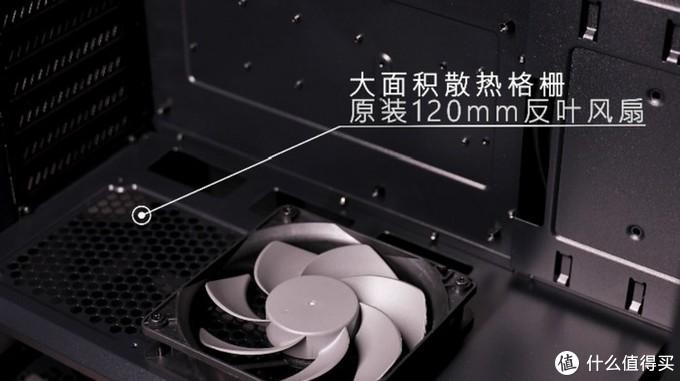 独特风道设计、大量透视化设计:Antec安钛克 发布DF600 FLUX机箱