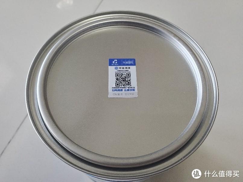 天猫国际49元买的安佳进口全脂奶粉900克 开箱