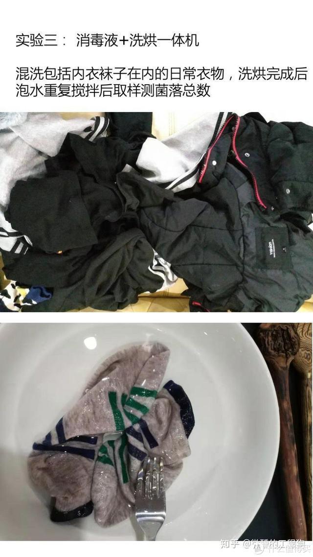 手洗内裤比机洗内裤更卫生?洗衣机很脏很可怕?