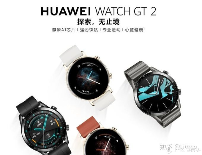 2020智能手表、手环类可穿戴设备选购指南【持续更新】