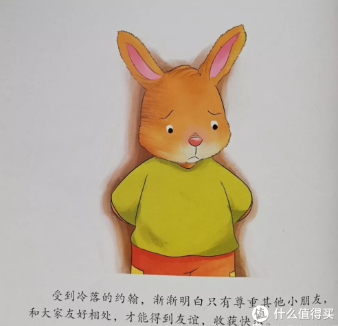 6000字长文:如何快速培养孩子幼小衔接4项核心能力?(建议收藏)