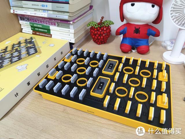 计客智能军棋:3D立体棋盘,智能裁判,让孩子在玩乐中成长