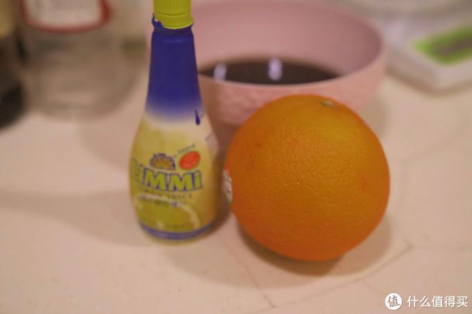 柠檬汁、橙子