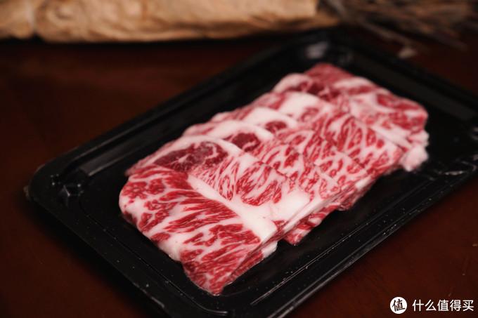 自家和牛M7边肉