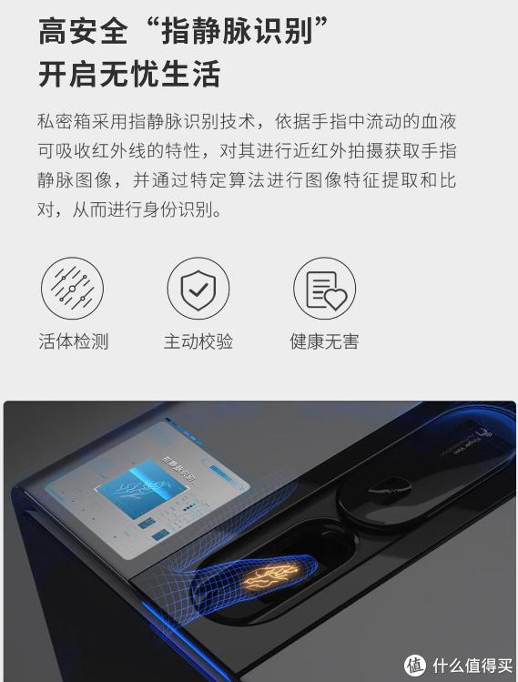 家用小型保险箱选购指南,从执行标准说起,保险柜也有黑科技