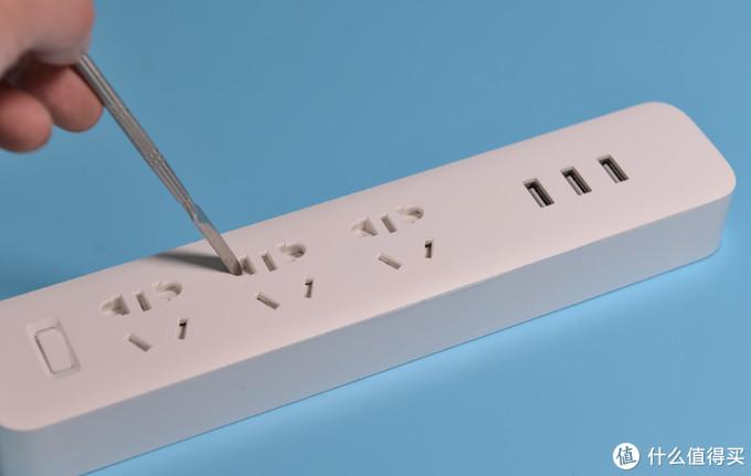 米家经典插线板升级版上位体验