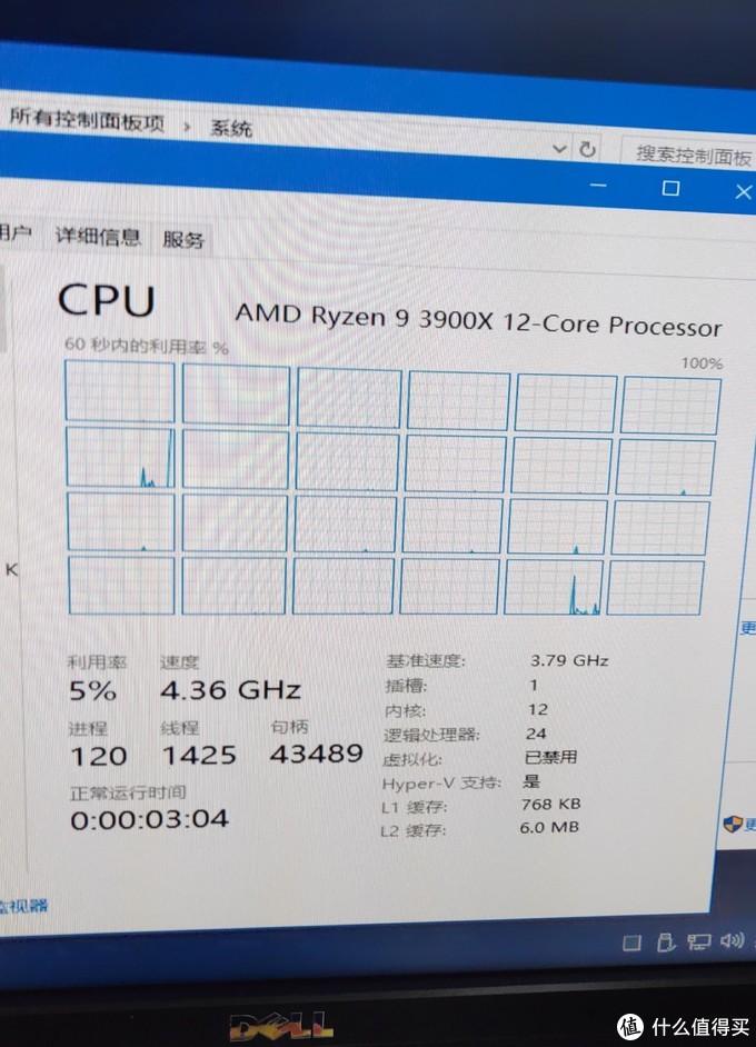 3900X隔天莫名其妙损坏,BIOS BUG多如牛毛,追新B550让我苦不堪言