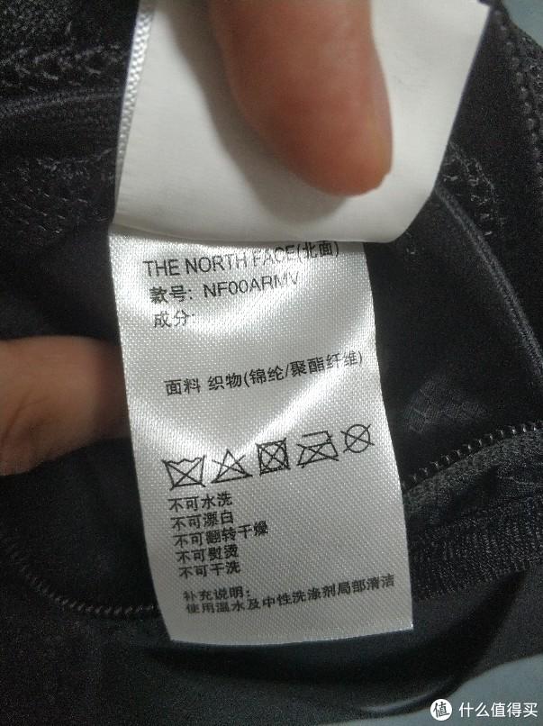 我的跑步腰包挑选——北面ARMV腰包-Enduro belt 1