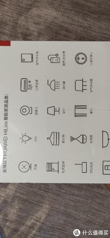 华为(HUAWEI)智能音箱 小艺音箱 人工智能AI音箱 WiFi蓝牙