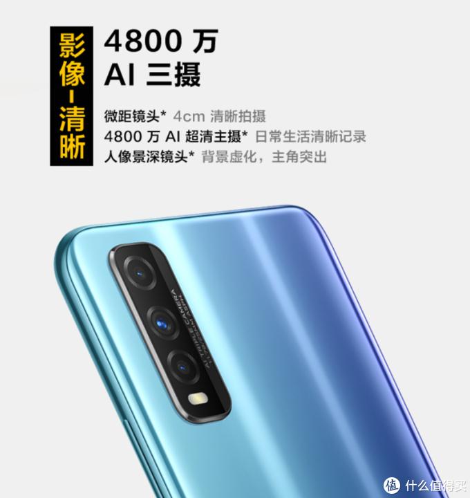 iQOO U1开启预售:骁龙720G/4500mAh电池/极点屏