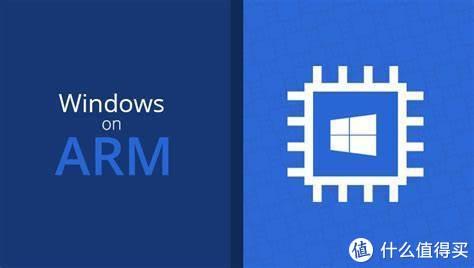 提前防御苹果:微软为Windows 10 on ARM引入WPF支持
