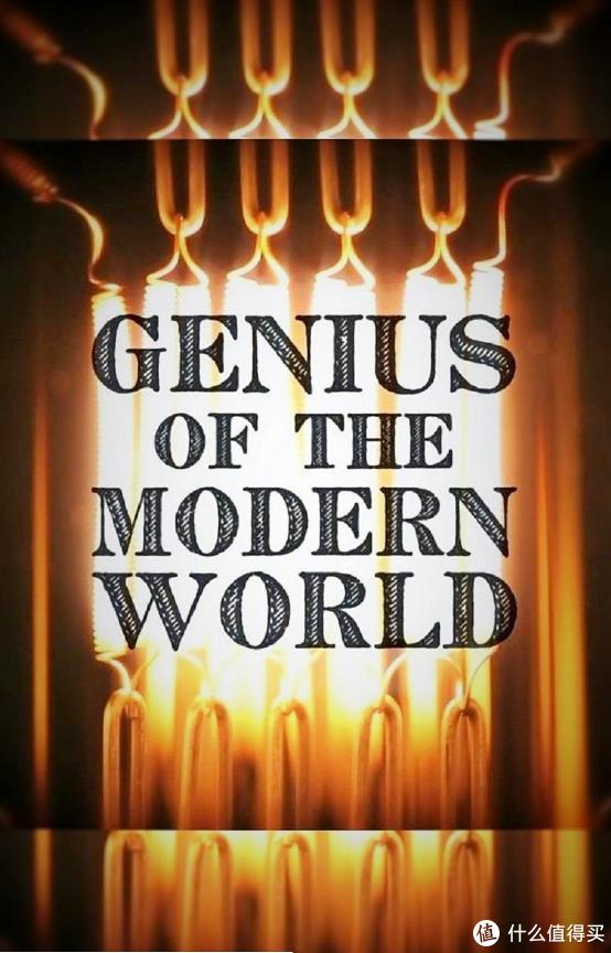 从天文到人文,12部纪录片带你走近世界隐藏的真相
