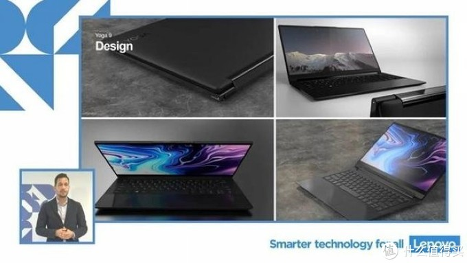 搭英特尔第11代、4K HDR屏、续航优秀:联想Legion Slim 7、Yoga 7和Yoga 9系列四款新品曝光
