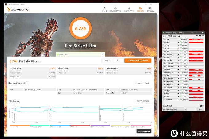 FireStrike Ultra得分676