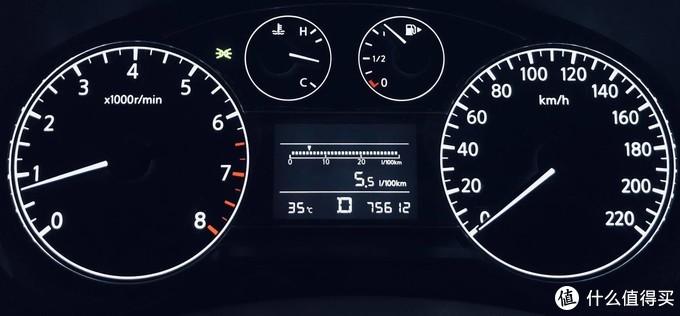 保养前75612km,油耗5.5L/100km