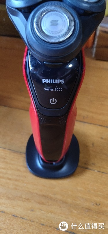 飞利浦(PHILIPS)男士电动剃须刀多功能理容剃胡刀胡须刀刮胡刀礼盒