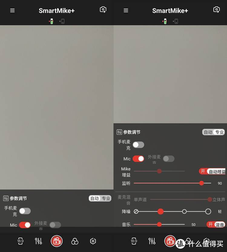 蓝牙耳机+手机VLOG+AI字幕=塞宾智能无线麦克风使用分享