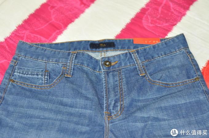 穿了三四年的海澜之家牛仔裤,单件不到200元舒适版型还好