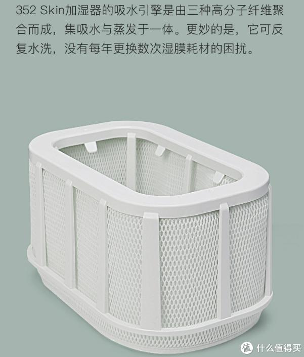 七款千元级无雾加湿器,不是土豪买不起!无雾加湿器什么值得买