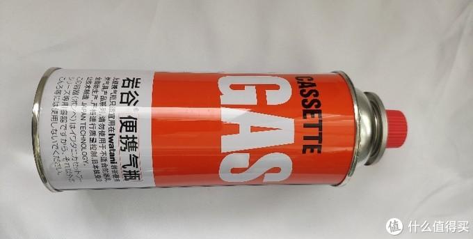 岩谷250g气罐