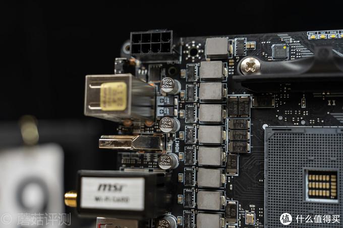 体积虽小,但用料厚道、微星MPG B550I GAMING EDGE WIFI刀锋板 评测