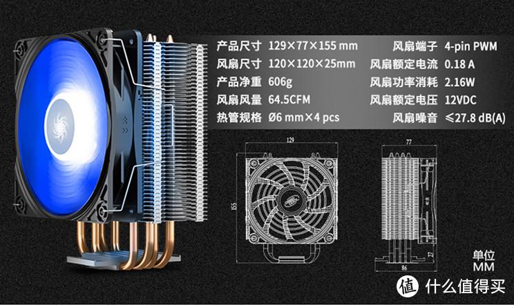 2020年推荐?不,再过几年也不会过时的多平台CPU散热器推荐!