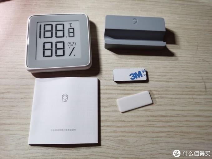 本是同根生:小米温湿度计pro&秒秒测温湿度计开箱