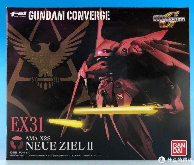 我是刚大木:《机动战士高达EXVS MBON》PS4版7月30日发售!