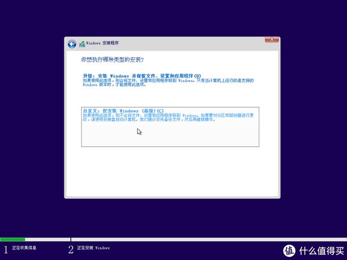 介绍一款纯净和良心的PE系统:两种使用Wepe进行纯净版windows安装的详细教程