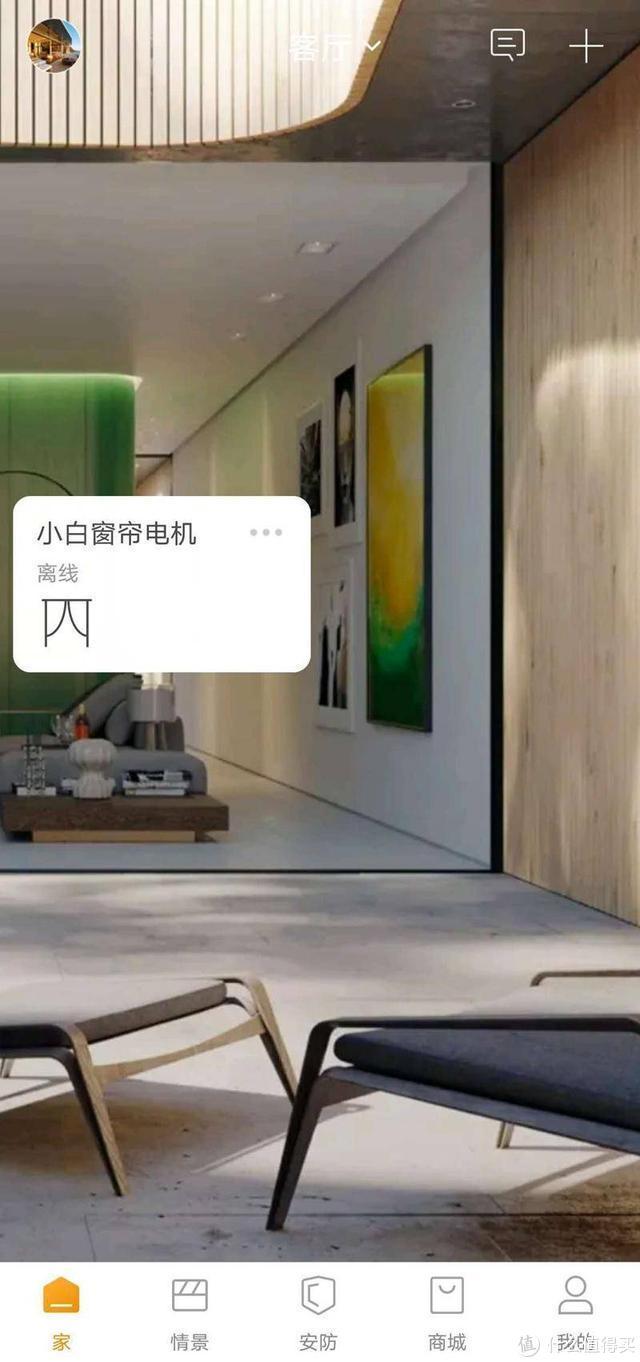 便于安装易于操控,欧瑞博超级窗帘智控版安装使用体验