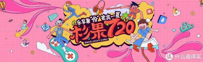 杉果720暑促开启:《大镖客2》半价,《黑魂3》2折