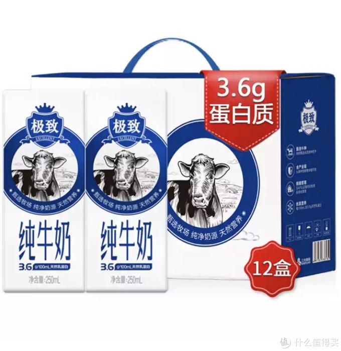 帮你省钱!汇总九大牛奶品牌、18款不同牛奶最低价格!保证让你用最实惠的价格喝到最优质的牛奶!