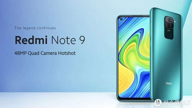 Redmi Note 9印度发布:搭联发科G85处理器,5020mAh电池