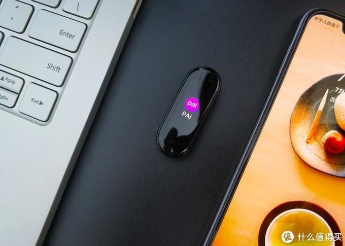 小米手环5 NFC版:价格不变,功能到底升级了哪些?