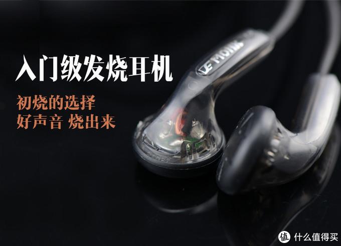 平凡之路,50元以内的好耳机推荐