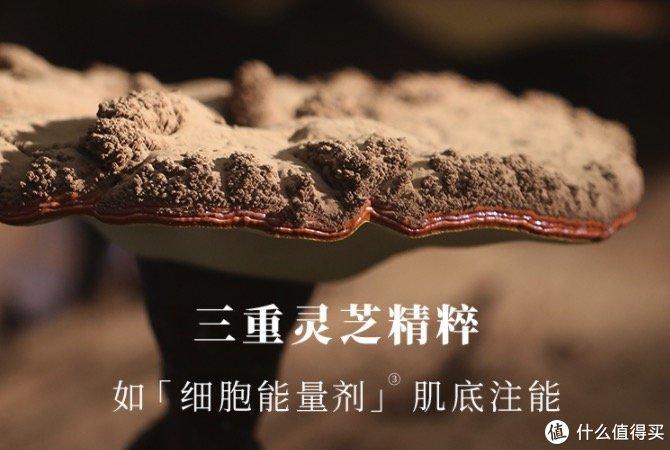 羽西携手中国航天•太空创想,新生灵芝水再升级!