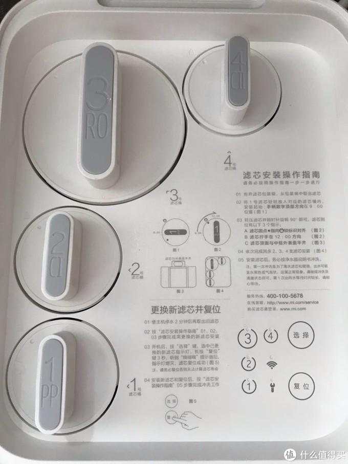 2020年618购物小米厨下式净水器