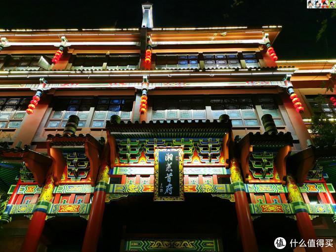 2014年春节,火宫殿湘菜首府竣工并开张营业,主营传统湘菜、精品湘菜、经典小吃。