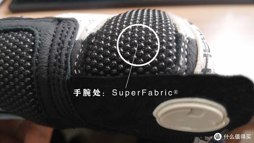 德国Held(海德)手套的品牌特点