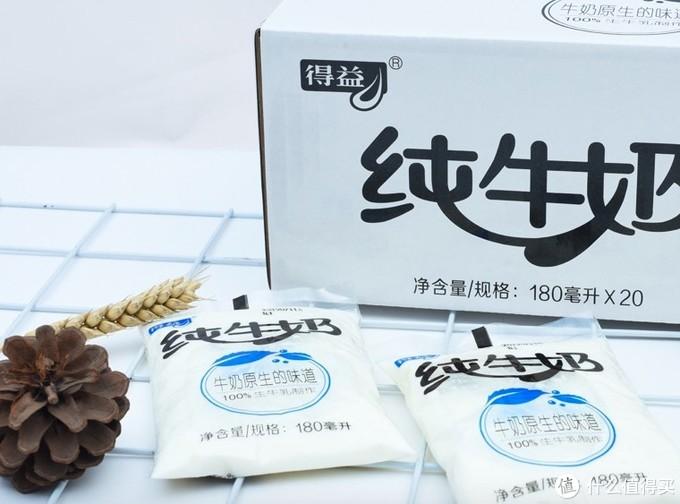 真香:喝腻了大牌?推荐你这8款优质常温牛奶,增加新口粮奶选择