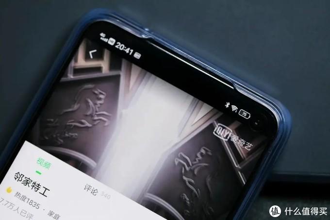 120Hz高刷长续航,千元5G手机新选,iQOO Z1x评测