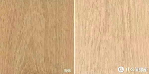 左:白橡  右:红橡