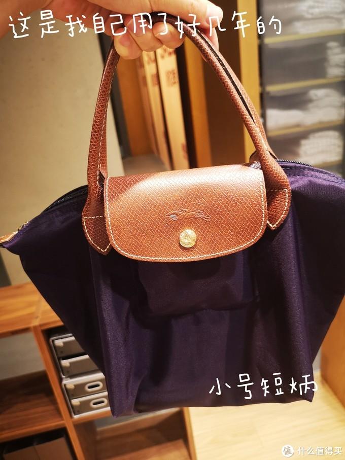 如果一生只能选一个包,那我要Longchamp