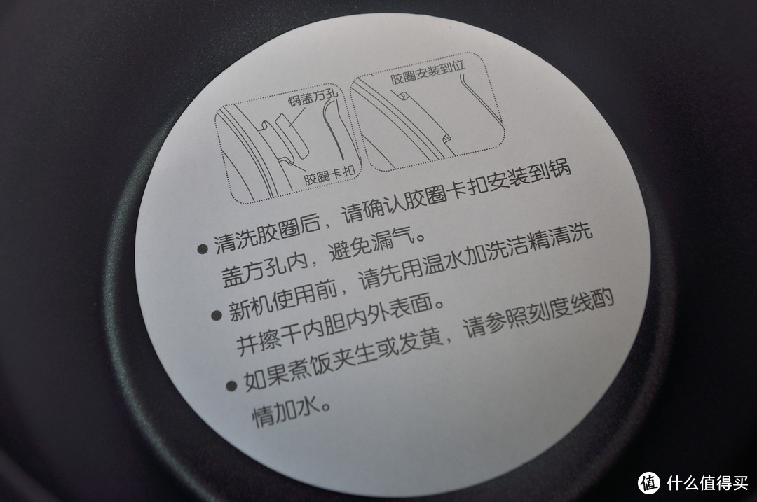 被外包装吓到了的电压力锅九阳Y50C82
