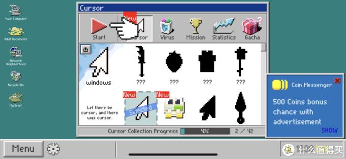 这经典的Windows造型啊啊啊