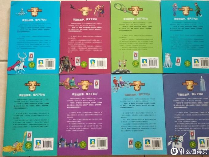 让孩子学会阅读,喜欢阅读--《神奇树屋》读后感