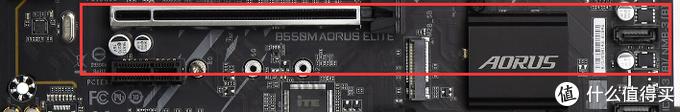 刚好会被显卡挡住的PCIE X1与SATA插槽