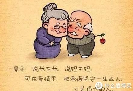 七夕,不是年轻人的专利,已婚也要有仪式感